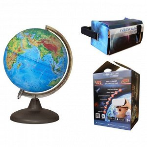 Глобус физич. 210мм интерактивный, виртуальная реальность vr и ar с подсветкой от батареек 17098