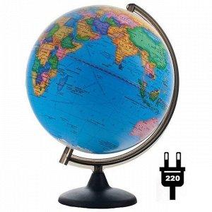 Глобус политич. 320мм с подсветкой 10031