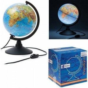 Глобус физич. 210мм К012100009 классик подсветка