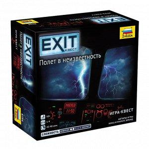 Игра EXIT Квест. Полет в неизвестность 8794