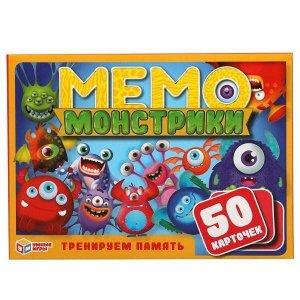 Игра наст. Умка Монстрики МЕМО.50 карточек 4630115527268