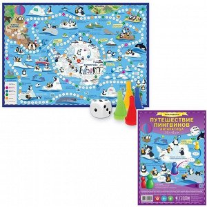 Игра ходилка с фишками Путешествие пингвинов. Антарктида. 4607177452821