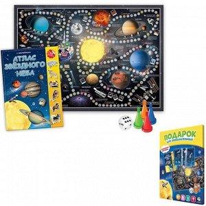Набор Солнечная система. Атлас с наклейками + Игра-ходилка. 4607177453255