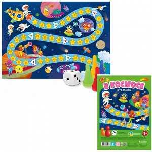 Игра ходилка с фишками для малышей. В космосе 4607177455969
