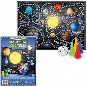 Игра ходилка с фишками Солнечная система. 4607177452838