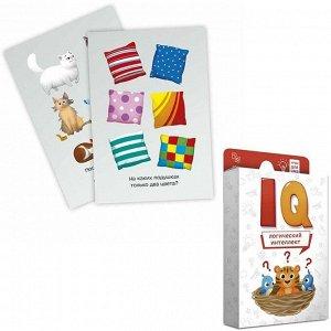 Игра карточная. IQ Логический интеллект. 40 карточек. 4607177458069