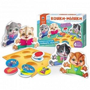 Игра с объемными фигурками «Кошки-мышки» 02092