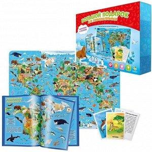 Набор Животные и растения. Пазл 260 дет + Атлас с наклейками + Игровые карточки. 4607177453071