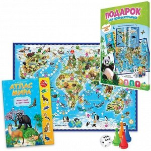Набор Животный мир Земли. Атлас с наклейками + Игра-ходилка 4607177453262