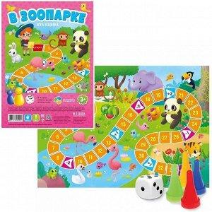 Игра ходилка с фишками для малышей. В зоопарке 4607177455952