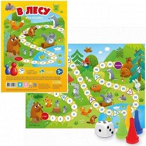 Игра ходилка с фишками для малышей. В лесу 4607177455976