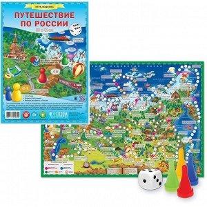 Игра ходилка с фишками Путешествие по России. 4607177452852