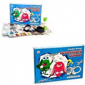 Игра Скованный цепью.Для развития памяти и внимания с карточками Р3319
