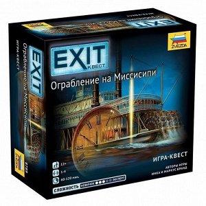 Игра Exit. Ограбление на Миссисипи 8789