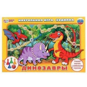 Игра наст. Умка Динозавры.Ходилка 4690590228005