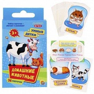 Игра наст. Умные детки. Домашние животные ИН-3025
