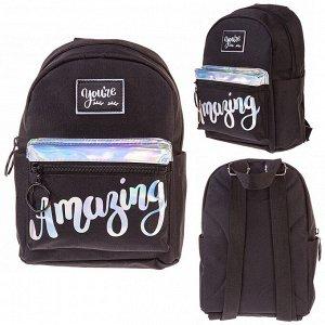 Рюкзак MINI Amazing 26х19,5х10,5см 69118 Hatber