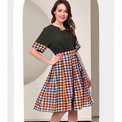 BRIVIDI — одежда с характером! Платье — любимый наряд женщин — Комплекты