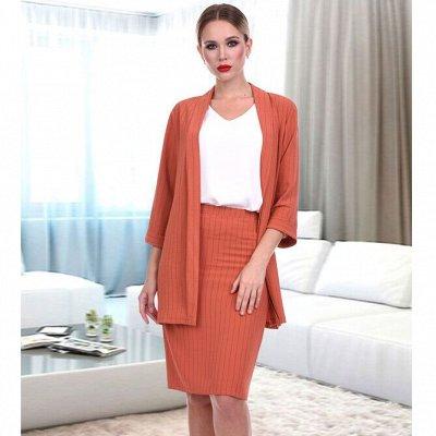 BRIVIDI — одежда с характером! Платье — любимый наряд женщин — Юбки