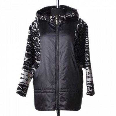 Элегантная верхняя одежда! Закрытие сезона — большие скидки — Демисезонные куртки