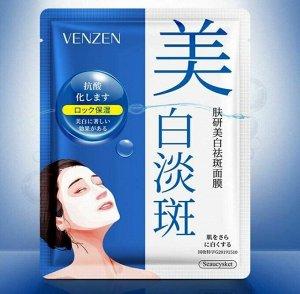 Venzen, Отбеливающая тканевая маска для лица против пигментных пятен и веснушек, 25 гр.