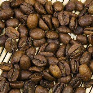 """Кофе зерно """"Лаос """" ."""