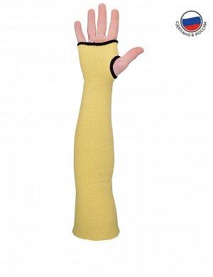 Нарукавники АРАМАКС СЛИВЗ (SL-307), Kevlar® (двойной, средний), без покрытия, оверлок, цвет желтый