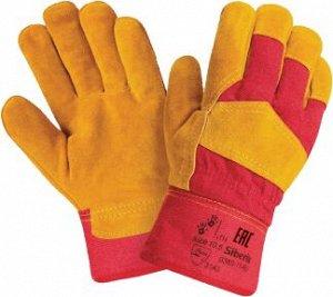 Перчатки СИБИРЬ М, (RL2/0385,Трал Люкс), спилок, х/б, искуственный мех, жесткий манжет