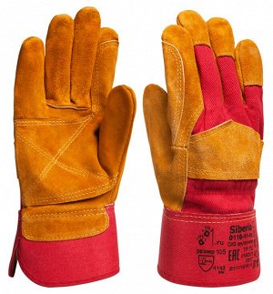 Перчатки СИБИРЬ +, (RL3-0110/ДокерЛюкс), спилок, х/б, усиление на ладони, жесткий манжет, подкладка