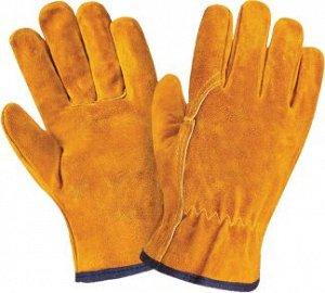 Перчатки спилковые ДРАЙВЕР ЛЮКС, спилок, без подкладки, резинка для удерживания, кант