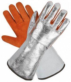 Перчатки Ноneywell™ МИГ ФИТ (2058691)