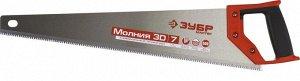Ножовка универсальная (пила) ЗУБР МОЛНИЯ-3D 500 мм