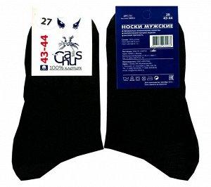 Мужские носки хлопок чёрные