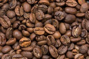 """Кофе зерно  """"Эспрессо Крем Бар""""  ."""