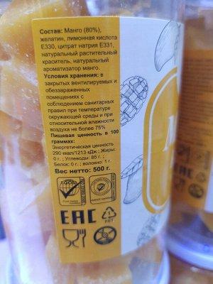 Манго кубики Jes's, банка 500гр без сахара
