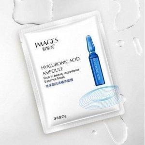 Увлажняющая, питательная тканевая маска для лица с гиалуроновой кислотой Images.