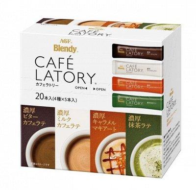 Японский кофе: зёрна, растворимый, молотый, стики — Стики