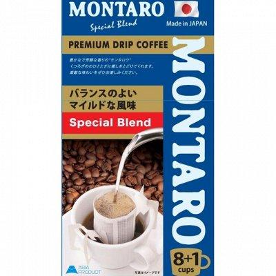 Японский кофе: зёрна, растворимый, молотый, стики — Key coffee, montaro