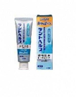 """Зубная паста """"Dent Health"""" для профилактики опущения, кровоточивости дёсен, галитоза и длительной свежести дыхания (коробка) 85 г / 60"""