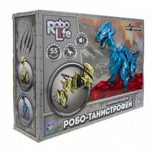 Сборная модель «Робо-танистрофей», цвет бежевый, 55 деталей