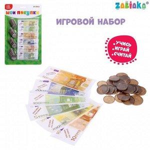 Игровой набор «Мои покупки», евро, детский