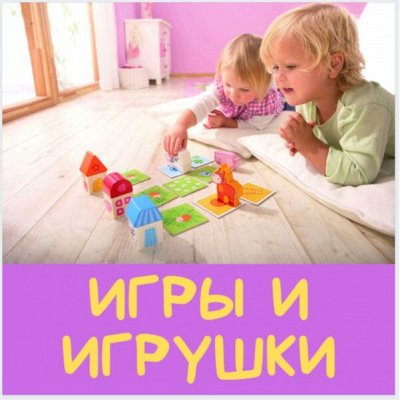 ГиПеРмАрКеТ игрушек 😍
