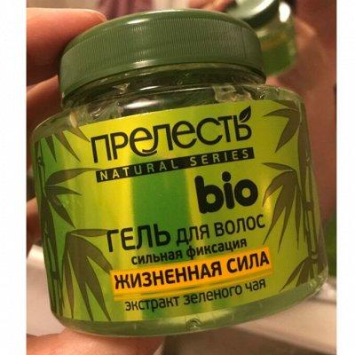 💯% Хиты-бренды Российской косметики и бытовой химии — ● ПРЕЛЕСТЬ BIO ● экологически чистые косметические средства