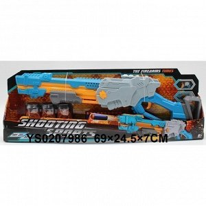 Оружие 6068 с безопасными пулями