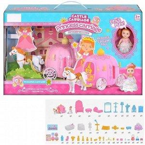 Игровой набор 074QL Карета принцессы с аксесс. в кор.
