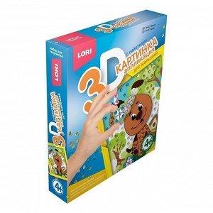 """Набор ДТ Картинка 3D.Аппликация для малышей с пайетками """"Щенок""""  Пм-001 Lori"""