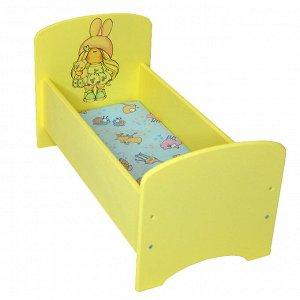 Кроватка для куклы Вишенка.Серия Бусинки до 32 см БК01