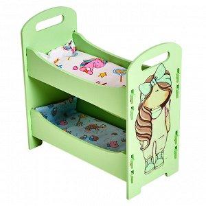 Кроватка для куклы Двухярусная Бантик.Серия Бусинки до 32 см БДК02