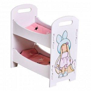 Кроватка для куклы Двухярусная Пуговка.Серия Бусинки до 32 см БДК05