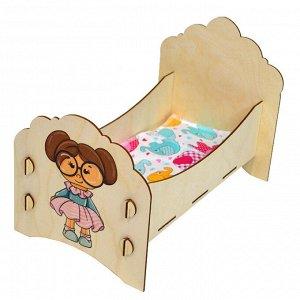 Кроватка для куклы Мая.Серия Облака до 32 см ФК02